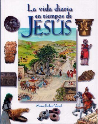 20120825213654-libro-de-tierra-santa.jpg