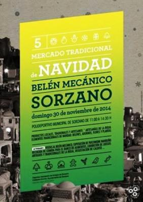 20141130230441-cartel-belen-mecanico-sorzano-2014.jpg