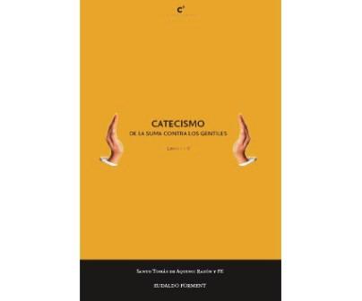20150825191603-cate1.jpg